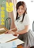 宇佐神みみ うさちゃん[DVD]