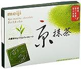 明治 京抹茶チョコレート 60g×5個