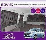 LevolvaRG系ステップワゴン(スパーダ含む)専用サイドカーテンセット ≪サンシェード不要のドレスアップ&車中泊グッズ!≫