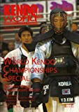 img - for Kendo World 3.4 (Kendo World Magazine Volume 3) book / textbook / text book