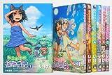 ねこむすめ道草日記7冊セット(1~7) (リュウコミックス)