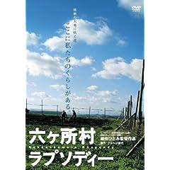 �Z���������v�\�f�B�[ [DVD]