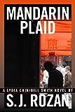 MANDARIN PLAID (Lydia Chin/Bill Smith series)
