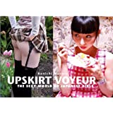 Upskirt Voyeur: The sexy world of Japanese Girls