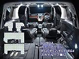 3チップSMD6点ステップワゴン RG1/RG2/RG3/RG4 LEDルームランプセット SMD ルーフ無