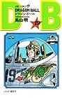 ドラゴンボール 第19巻 1989-11発売