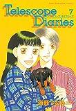 Telescope Diaries 分冊版(7) 完結編 (なかよしコミックス)