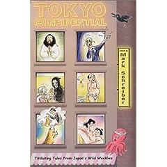 Tokyo Confidential