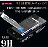 [iPhone5 / 5s専用] 強化ガラス製 9H 液晶保護フィルム