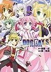 DOG DAYS (角川コミックス・エース 169-6)