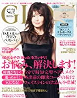 GLOW (グロー) 2012年 09月号 [雑誌]
