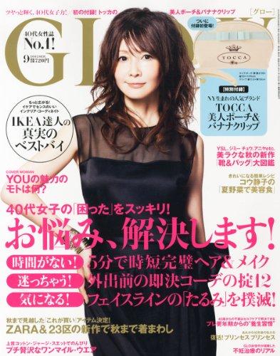 GLOW (グロウ) 2012年 09月号 [雑誌]