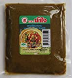 #2: Thai Green Curry Paste 100g - Nam Jai Brand