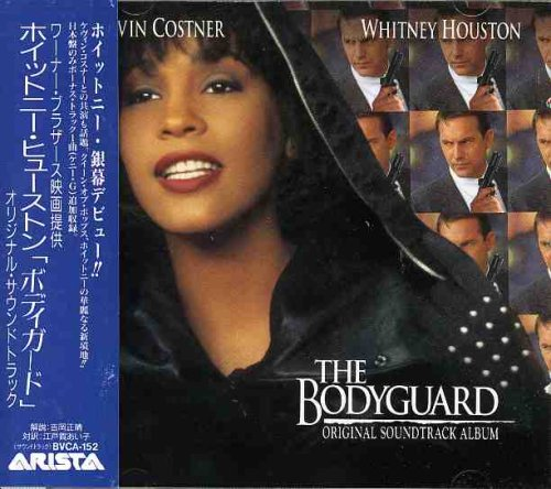 Lisa Stansfield - The Bodyguard: Original Soundtrack Album [SOUNDTRACK] - Zortam Music