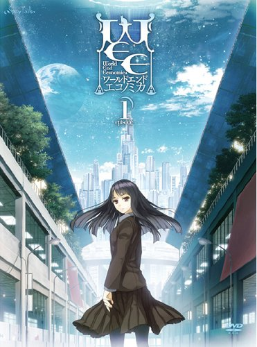 WORLD END ECONOMiCA Episode.1[同人PCソフト]