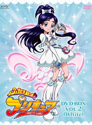ふたりはプリキュア DVD-BOX vol.2 [White] 【完全初回生産限定】