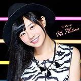 Mr.Platonic(初回生産限定盤/伊藤萌々香ver.)