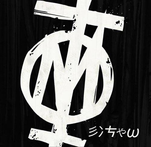 ミンちゃん / MINT (CD - 2012)