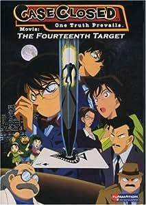 Case Closed Movie - 14th Target