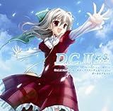PS2用ゲーム「D.C.II P.S.~ダ・カーポII~プラスシチュエーション」ボーカルアルバム