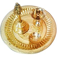 SWS Brass Pooja Items - Diwali Pooja Brass Thali Set(4 Pieces, Gold)