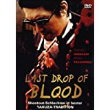"Last Drop of Bloodvon ""Takaaki Ishibashi"""