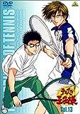 テニスの王子様 Vol.13 [DVD]