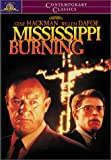 Mississippi Burning DVD