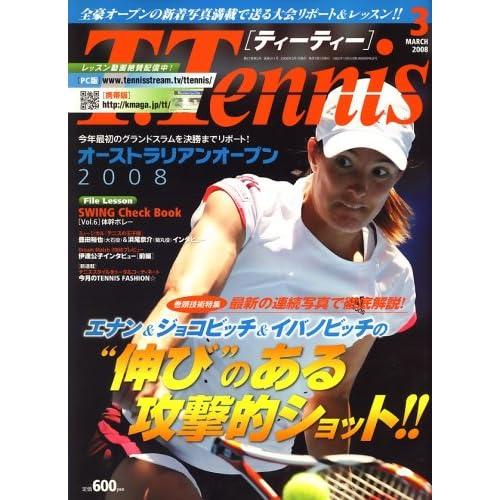 T.Tennis (T・テニス) 2008年 03月号 [雑誌]