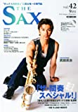 THE SAX vol.42 (ザ・サックス) 2010年 9月号 [雑誌]
