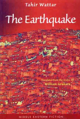 The Earthquake (Middle Eastern Fiction.)