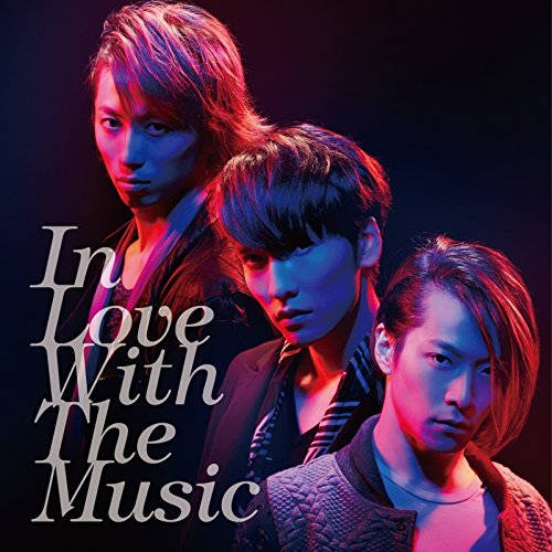 In Love With The Music 初回盤B (DVD付)