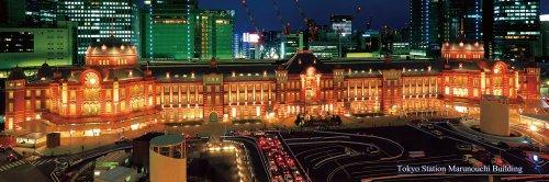 954ピース ジグソーパズル 東京駅丸の内駅舎~ライトアップ~(34x102cm)