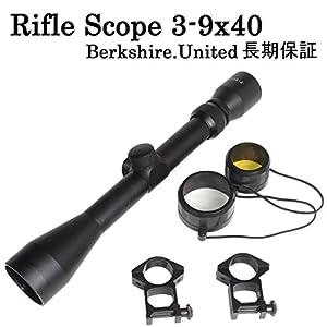 ライフルスコープ 3-9x40 スナイパーライフル 20mmハイマウントリング付属