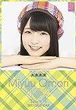 クリアファイル付 (卓上)AKB48 大森美優 カレンダー 2015年