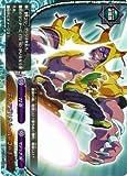 フューチャーカード バディファイト/ディアボリカル・ハーコー!(ガチレア)/ブースター 第1弾「ドラゴン番長」(BF-BT01)