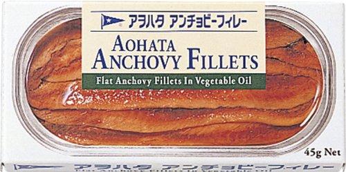 アヲハタ アンチョビーフィレー (EO) 45g×12個