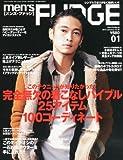 men's FUDGE (メンズファッジ) 2013年 01月号 [雑誌]