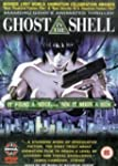 Ghost in the Shell [DVD] [1995]
