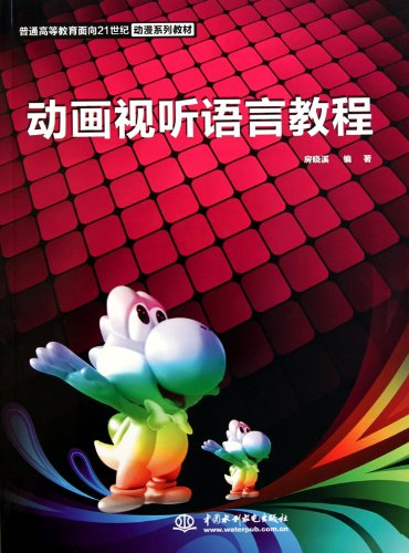 practical audio visual chinese 3 pdf