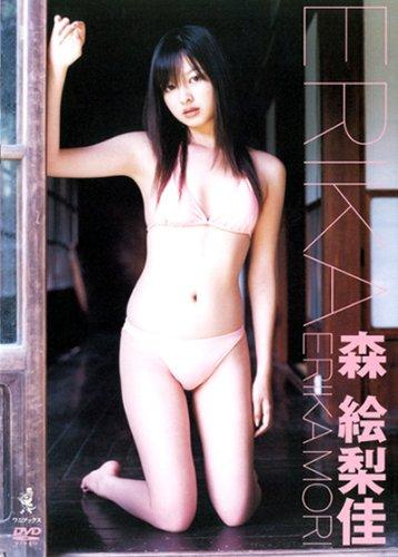 森絵梨佳 ERIKA [DVD]