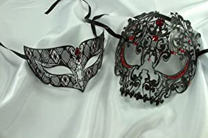 Kayso Inc Lover's Collection XXIII Metal Filigree Masquerade Mask Set - Red Ruby