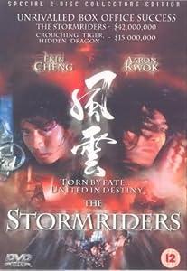 The Stormriders [DVD]