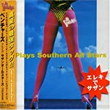 Plays Southern All Starsby The Ventures