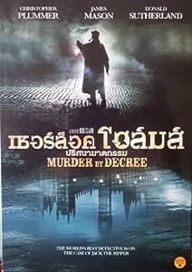 Murder by Decree (1979) Christopher Plummer, James Mason (Sherlock Holmes Classic)