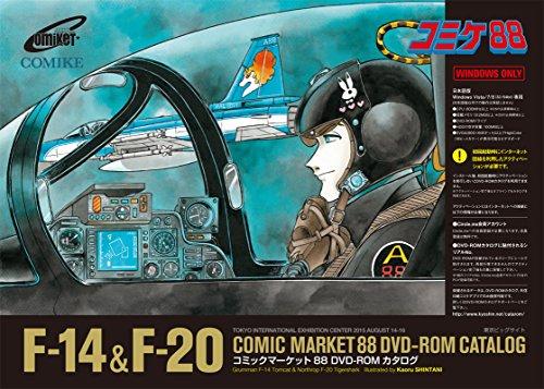 コミックマーケット 88 DVD-ROM カタログ -