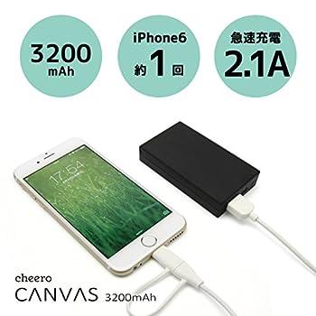 cheero Canvas 3200mAh モバイルバッテリー