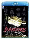 Innocence (Blu-Ray)