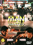 Man Wanted [DVD] [1994] [US Import] [NTSC]