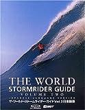 ザ・ワールド・ストームライダー・ガイド 日本語版〈Vol.2〉